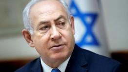 Untuk perkuat hubungan, Israel dan Mesir tandatangani kontrak gas 'bersejarah' senilai $ 15 miliar