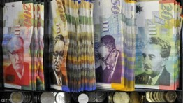 Israel 'sita' uang warga Palestina di Tepi Barat dan Yerusalem