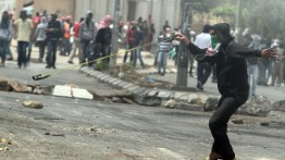 Empat warga Palestina Tepi Barat cedera dalam bentrokan di Ramallah