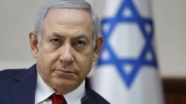 Polisi Israel sampaikn rekomendasi terkait kasus korupsi Netanyahu