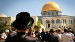 Konferensi internasinal untuk Al-Aqsa