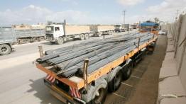 Israel larang penjualan material konstruksi untuk warga Palestina di Negev
