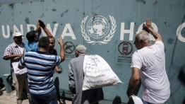Resmi, AS hentikan donasi untuk UNRWA