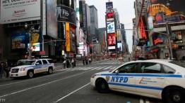 20 orang meninggal dalam sebuah tabrakan di New York