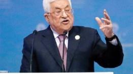 Dubes Palestina untuk Rusia, Abbas akan pinang Rusia jadi mediasi perundingan damai