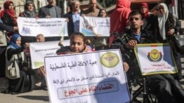 Warga Gaza peringati Hari Penyandang Cacat Internasional