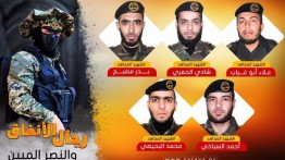 Israel sita jasad korban serangan terowongan bawah tanah di Khan Younis