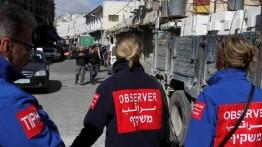 Israel usir staf lembaga observasi internasional dari kota Khalil