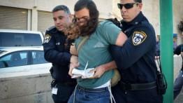 Shin Bet tangkap dua Yahudi esktremis yang diduga menyerang warga Palestina