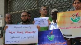 21 jurnalis Palestina mendekam di penjara Israel