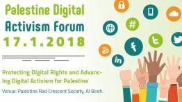 Polisi Israel jatuhi 'tahanan rumah' pada seorang aktivis Palestina