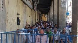 Ancaman Israel kepada para pedagang di Kota Tua al-Quds