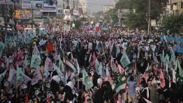 Pakistan memperingati Hari Al-Quds Insternasional