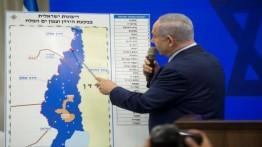 Organisasi Kerjasama Islam (OIC) Kecam Rencana Aneksasi Israel