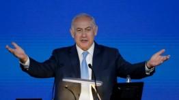 """Nentanyahu serukan pengesahan """"Hukuman Mati"""" hanya untuk warga Palestina"""