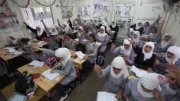 Pemotongan bantuan AS untuk UNRWA membahayakan masa depan pendidikan Palestina