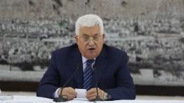 Jihad Islam seru Mahmoud Abbas hentikan hukuman terhadap Gaza