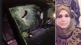 Pengadilan Israel bebaskan warga Yahudi pelaku pembunuhan terhadap seorang ibu Palestina