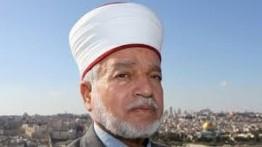 Mufti Palestina memperingatkan Trump terkait rencana pemindahan ibu kota Israel ke Yerusalem