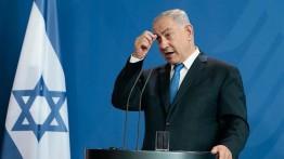 Moroko menolak 'rumor' terkait kunjungan Netanyahu