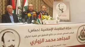 Hamas menuduh Mossad membunuh komandan Al-Qassam di Tunisia