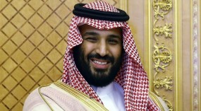 Pemerintah Saudi bekukan rekening para tersangka korupsi