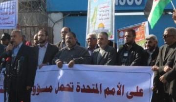 Peringati Hari Solidaritas untuk Palestina Organisasi Nasional dan Islam di Gaza tuntut PBB bertangung jawab