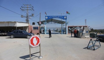 Peringati tahun baru Yahudi, Israel tutup Tepi Barat dan Jalur Gaza