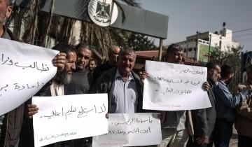 250,000 Pengangguran di Gaza rayakan Iduladha dalam keprihatinan
