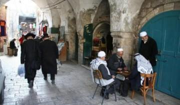 Yayasan Yerusalem Internasional: Israel berupaya kurangi populasi warga Arab di Yerusalem