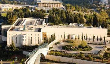 Israel tuntut PA denda sebesar $18 juta atas pembunuhan warganya pada tahun 2001