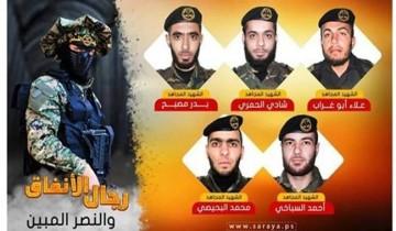 Jasad 5 pejuang ditemukan, jumlah korban gugur akibat ledakan terowongan Gaza menjadi 12 orang
