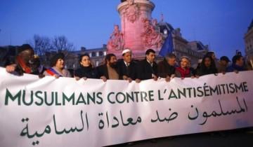 Israel serukan Yahudi Perancis berimigrasi ke Palestina