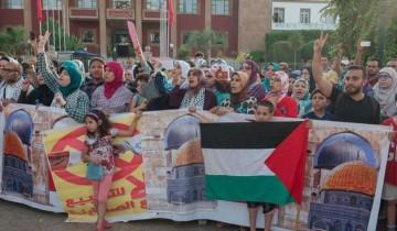 Solidaritas untuk Palestina dari Maroko
