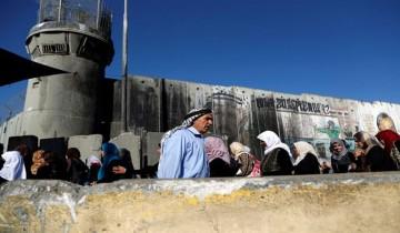 Penerapan sistem ID warna Otoritas Israel terhadap warga Palestina