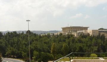 Israel ajukan undang-undang pencabutan status tempat tinggal warga Palestina