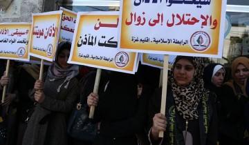 Mencegah kumandang Adzan, media Israel lakukan hasutan