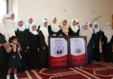 Dalam Waktu 6 Bulan 2 Bocah Gaza (Santriwati DQ Gaza) Berhasil Haf