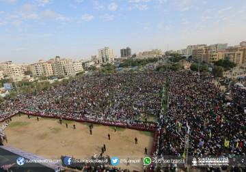 Warga Gaza Peringati Hari Jadi Harokah Jihad Islami Ke 29 (21 Okto