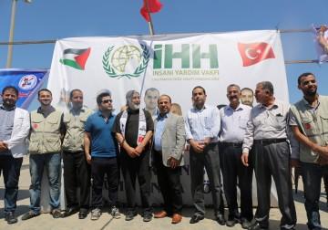 Warga Gaza Dan Para Pejabat Palestina Peringati 6 Tahun Tragedi Pe