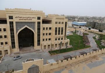 RS Bantuan Qatar,RS Produksi Kaki Palsu dan Rawat Inap Pasien Pata