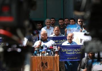 Aksi solidaritas untuk Al-Jazeera di Jalur Gaza