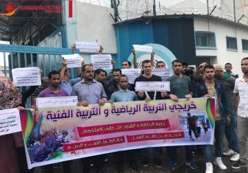 Jeda di depan UNRWA